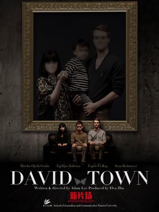 《David Town 大卫镇》
