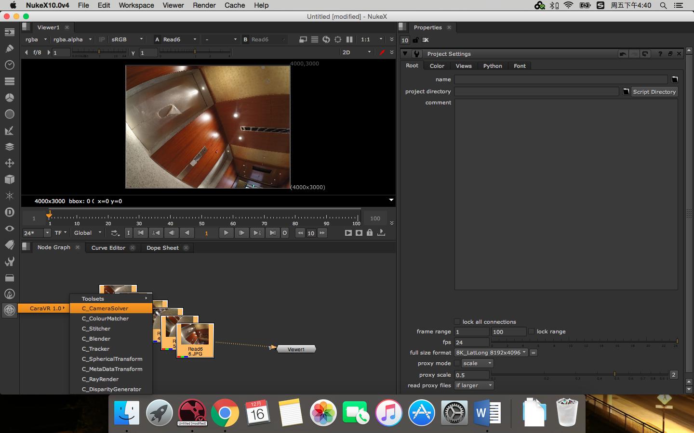 [翻译视频教程]Nuke Cara VR全景视频傻瓜拼接全流程视频+图文(5集)插图(17)