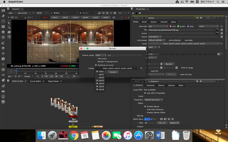 [翻译视频教程]Nuke Cara VR全景视频傻瓜拼接全流程视频+图文(5集)插图(29)
