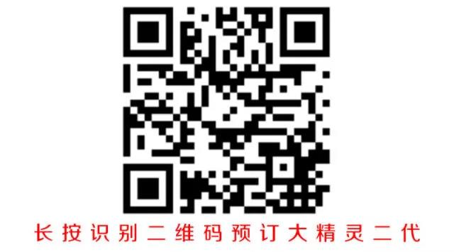 微信图片_20180329213227.jpg