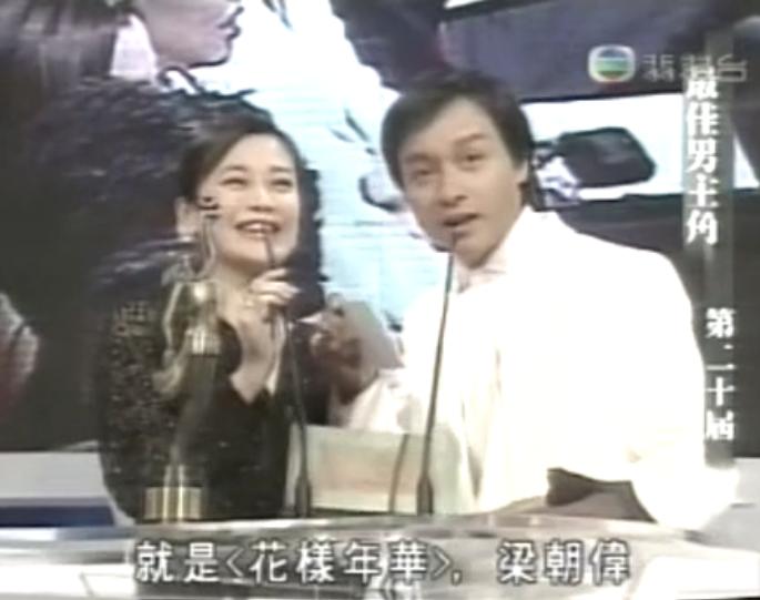 小时候TVB.png