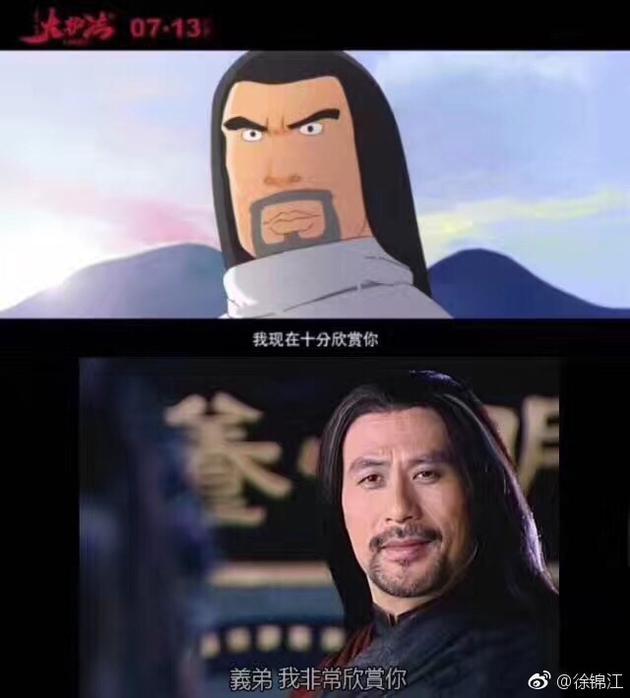 徐锦江大护法.jpg