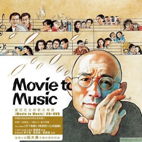 -movie-to-music-.jpg