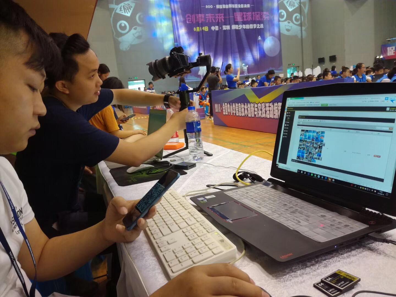 编程猫创新编程全国决赛
