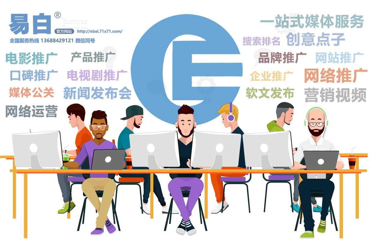 深圳剧本创作、影视后期、三维特效、摄像录像、影视器材租赁、电影宣发