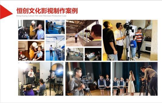 苏州宣传片制作音效与画面配合