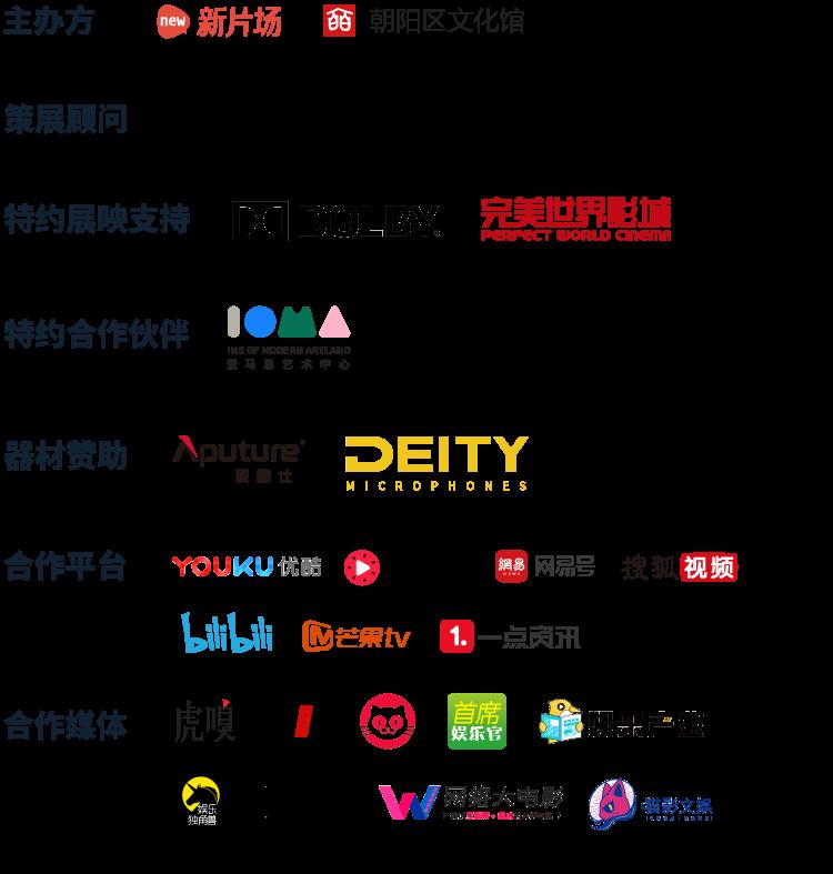 合作伙伴logo匯總_1018w.png