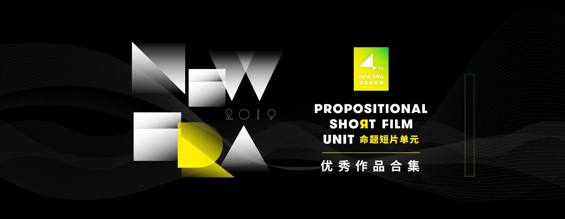 1800x700 V電影活動banner.jpg
