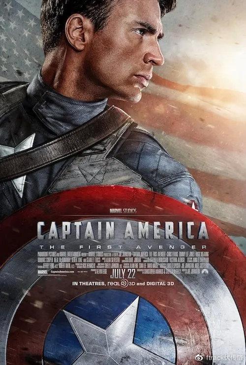 由Di制作的特效《美国队长》