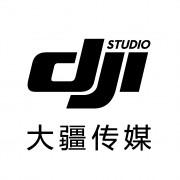 DJIStudio大疆傳媒
