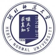 河北师范大学新闻传播学院