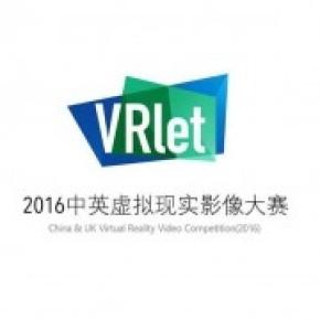 VRLet