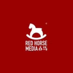 上海赤马广告传媒股份有限公司